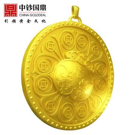 中钞国鼎 黄金纯金  吊坠转运金钱袋