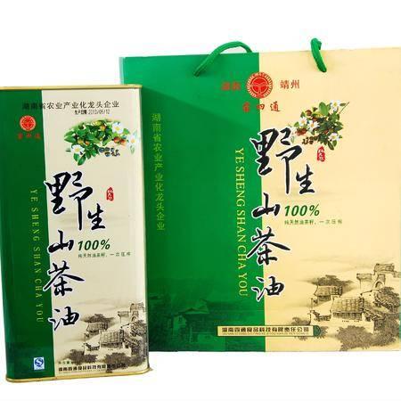 苗四通纯山茶油1.5L