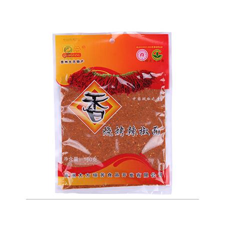 贵州特产琼芳烧烤辣椒面