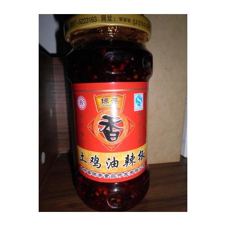 鸡 辣 椒