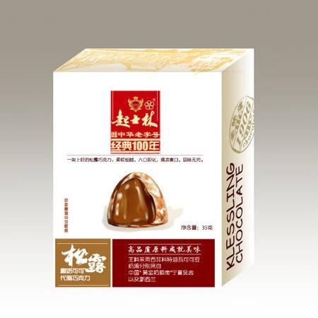 起士林松露巧克力椰奶妃口味代可可脂巧克力35克6粒装