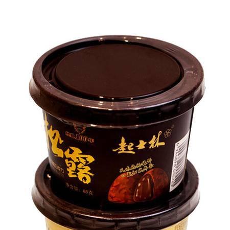 起士林68克纯黑松露桶装巧克力