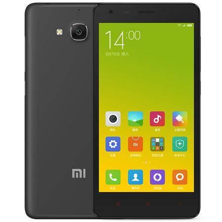 小米 红米2 增强版 灰色 移动4G手机 双卡双待