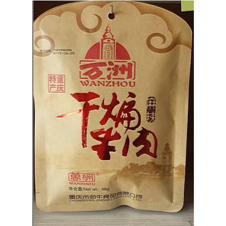 重庆万州牛肉干(干煸麻辣98g)