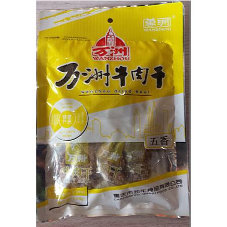 重庆万州牛肉干(五香118g)