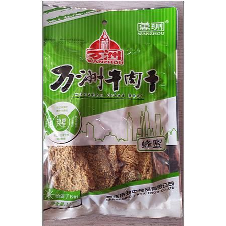 重庆万州牛肉干(蜂蜜味118g)