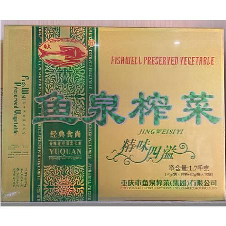 重庆万州鱼泉榨菜(1.7kg)