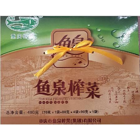 重庆万州鱼泉榨菜(480g)