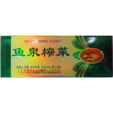 重庆万州鱼泉榨菜(900g)