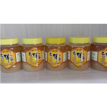 重庆万州陈代明油菜花土蜂蜜(500g装)
