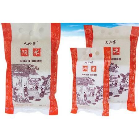 重庆万州 九池寨阴米(2.5kg)
