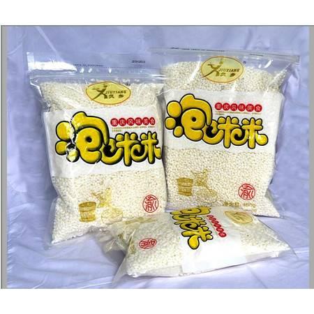重庆万州姜米花久乡泡米米(450g/袋)
