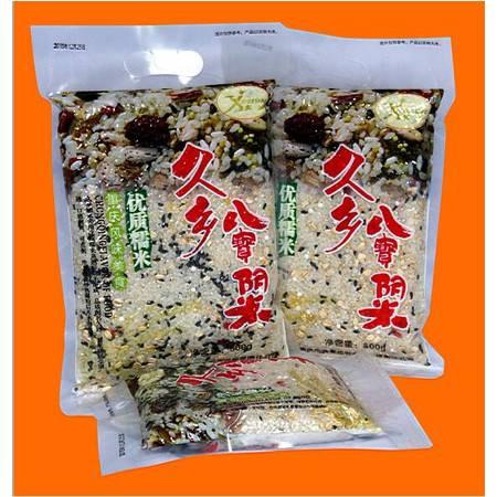 重庆万州姜米花久乡八宝阴米(800g/袋)