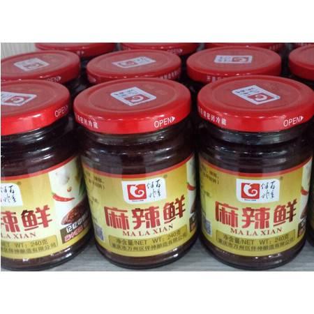 重庆万州拌神麻辣鲜调料(240g)