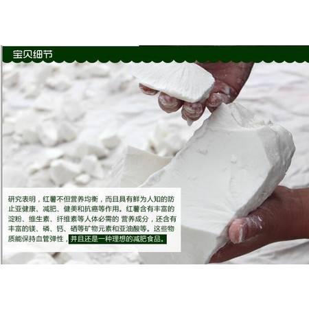 重庆万州农家自制红苕粉(500g/袋)