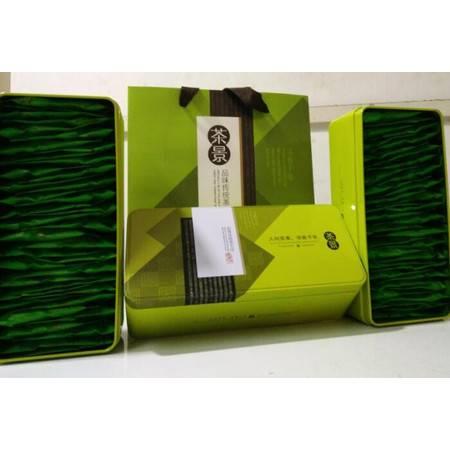 重庆万州新乡特级绿茶(茶景150g/盒)