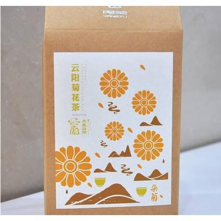 重庆云阳阳菊天生云阳牛皮袋朵菊(45g/袋)