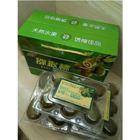 重庆万州响水红美红心猕猴桃( 5斤/箱 每个重80-90g 30枚)