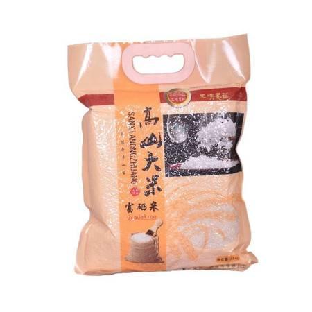 重庆万州白土高山富硒香米(2.5kg/袋)