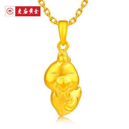 老庙黄金3D硬金足金爱心生肖系列小鸡挂件030300275工费100元/克不含链约1.76克