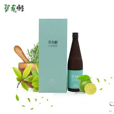 萃有酵 台湾原装进口萃绿柠檬E百酚果胶酵素柠檬酵素钻石版650ml