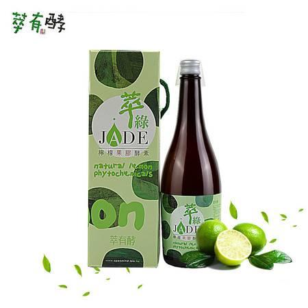 萃有酵 台湾原装进口 萃绿柠檬果胶酵素 柠檬酵素 L100 750ml