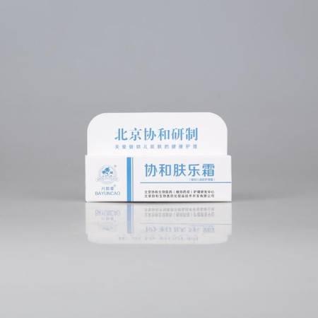 美村集品 协和药妆 协和肤乐护理霜 20g