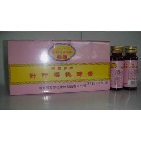 阿西罗拉针叶樱桃酵素