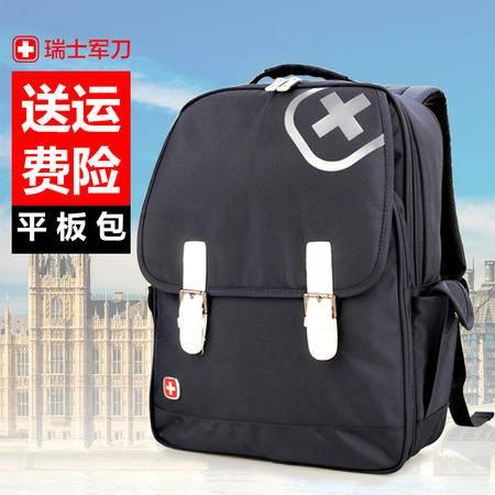 瑞士军刀新款双肩包男电脑包 日韩时尚潮流背包 包盖式学院风书包SA9608
