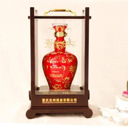 重庆忠州特产乌杨白酒 中国红