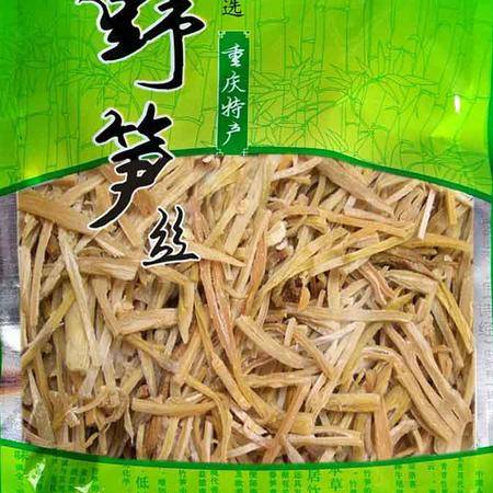 【忠县馆】忠州特产 野笋丝(250g/袋)