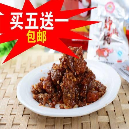 促销重庆忠县特产生态野猪肉干猪太郎肉制胸脯卤味零食五香100g*6包老字号