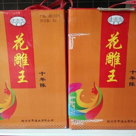 绍兴黄酒             十年陈花雕王