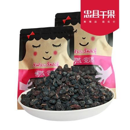 【忠县馆】忠县干果 黑加仑葡萄干(160g/袋)