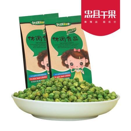 【忠县馆】忠县干果 青豆(200g/袋)