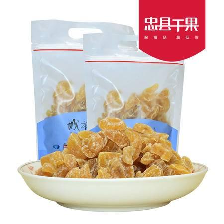 【忠县馆】忠县干果 柠檬条(200g/袋)