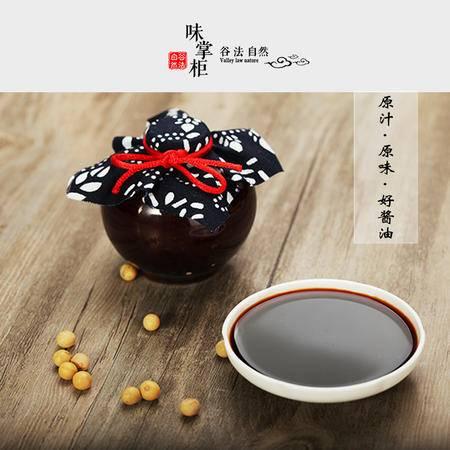 【忠县馆】'味掌柜' 特级酱油古法酿造无添加防腐剂儿童酱油海鲜生抽50mL包邮