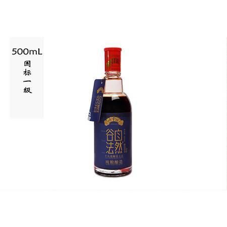 【忠县馆】味掌柜 古法酿造无添加防腐剂一级儿童酱油海鲜酱油生抽包邮500mL