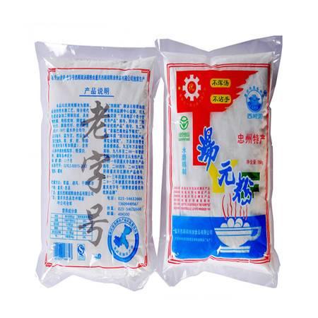 【忠县馆】西厢阁 老字号 优质水磨 汤圆粉750g/袋