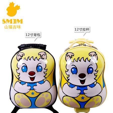 2015年山猫吉咪原创儿童旅行拉杆箱 12寸狐狐8字款