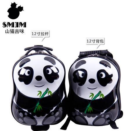2015年新款山猫吉咪熊猫王子儿童八字拉杆旅行箱12寸