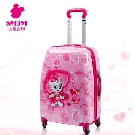 儿童拉杆箱包 山猫吉咪万向轮旅行箱 20寸行李箱女
