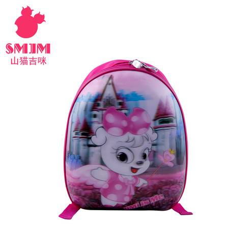 儿童3D背包12寸 山猫吉咪品牌硬壳书包 吉咪城堡
