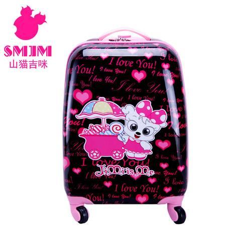 山猫吉咪(SMJM)儿童拉杆箱18寸小学生卡通蛋壳旅行箱万向轮女孩行李箱子 女