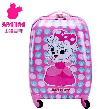 山猫吉咪(SMJM)儿童拉杆箱18寸小学生卡通蛋壳旅行箱万向轮女孩行李箱 子女