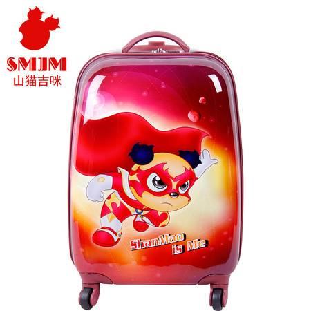 山猫吉咪(SMJM)儿童拉杆箱18寸小学生旅行箱行李箱男 山猫大侠双拉杆 18寸