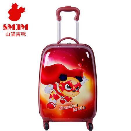 山猫吉咪(SMJM)儿童拉杆箱16寸小学生旅行箱行李箱男 山猫大侠双拉杆 16寸