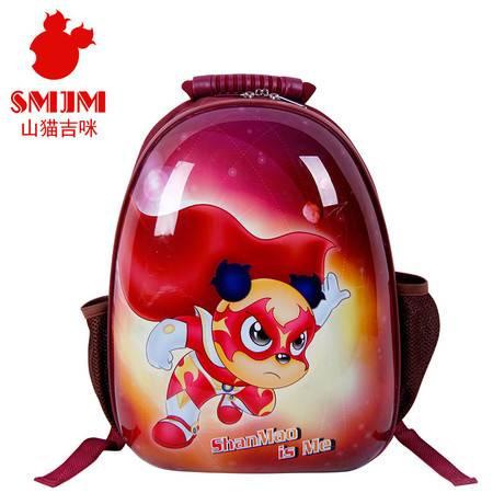 山猫吉咪(SMJM)幼儿园书包硬壳双肩背包12寸 山猫大侠书包 12寸