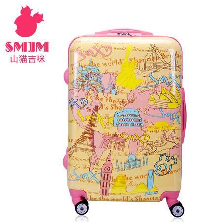 拉杆箱 万向轮行李箱子20寸旅行箱可登机橘色世界风