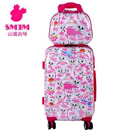 山猫吉咪(SMJM)拉杆箱20寸女学生旅行箱万向轮20寸子母套装卡通硬壳行李箱包 吉咪满花子母套装